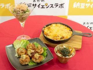 発表会で紹介された納豆菌料理4つ