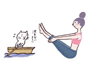 ペタ腹をGET!お腹と背中を鍛えてやせる「舟のポーズ」 #今日のねこヨガ