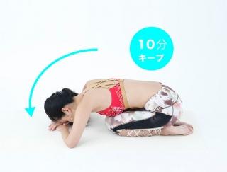 気になる不調を改善!自宅でできる腰痛解消エクササイズ