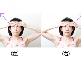 【顔ヨガ動画】眼輪筋を鍛えてぱっちり目に!「おでこロック応用編」で目ヂカラUP
