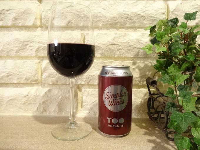 缶ワインをグラスにあけたところ