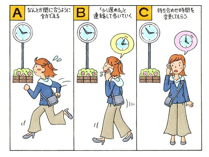 走る女性、歩きながら電話をする女性、立ち止まって電話をする女性のイラスト