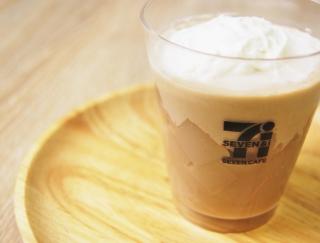 スイーツなのにドリンク感覚!?  コーヒー好きをうならせたセブンの新作「セブンカフェラテゼリー」