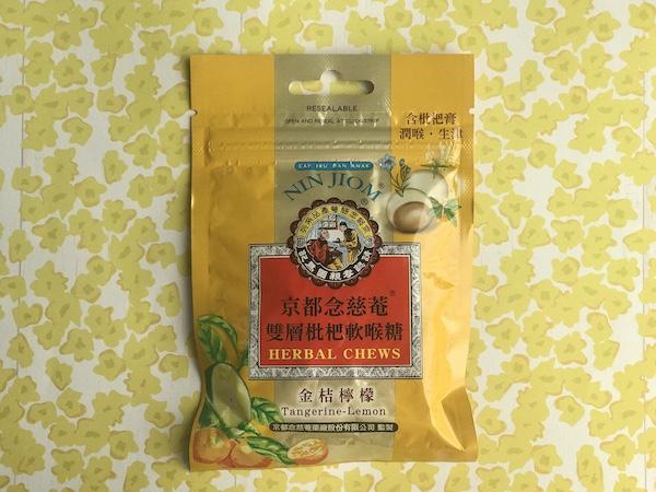 台湾のど飴ニンジョム