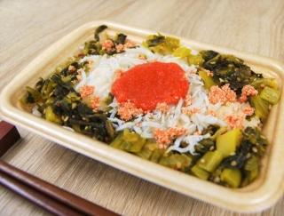 ピリ辛明太子とシャキシャキ高菜が楽しめる!セブンの新商品「青高菜と明太しらすごはん」