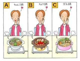 【心理テスト】鍋料理を食べにいきます。あなたは何を食べたい?