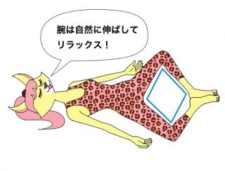 骨盤を開くポーズでするっと眠れる!「脱力ストレッチ」
