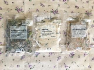 無印冷凍総菜3品