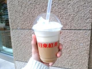 注目ドリンク!お茶の上にチーズをポイップ♡台湾発祥の「チーズティー」#Omezaトーク