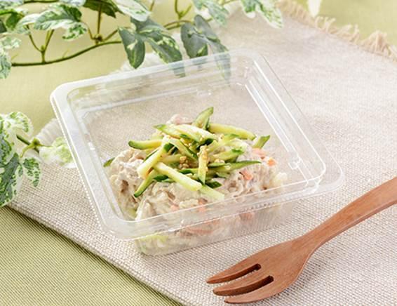 「ツナと切干大根の和サラダ」の画像