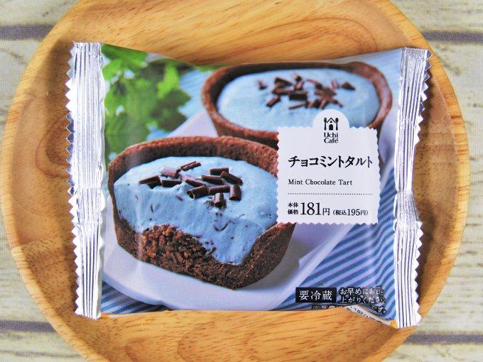 パッケージに入った「チョコミントタルト」の画像