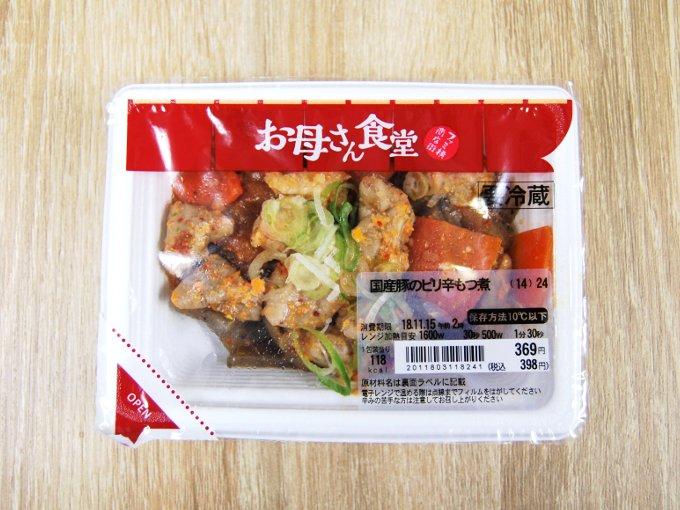 容器に入った「国産豚のピリ辛もつ煮」の画像