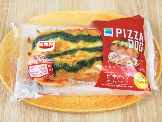 パッケージに入った「ピザドッグ(ポテト&ソーセージ)」の画像