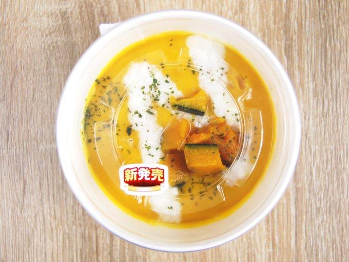 容器に入った「北海道産かぼちゃのスープ」の画像