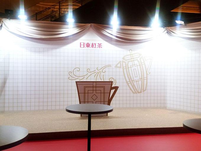 日東紅茶のTea Standステージ画像