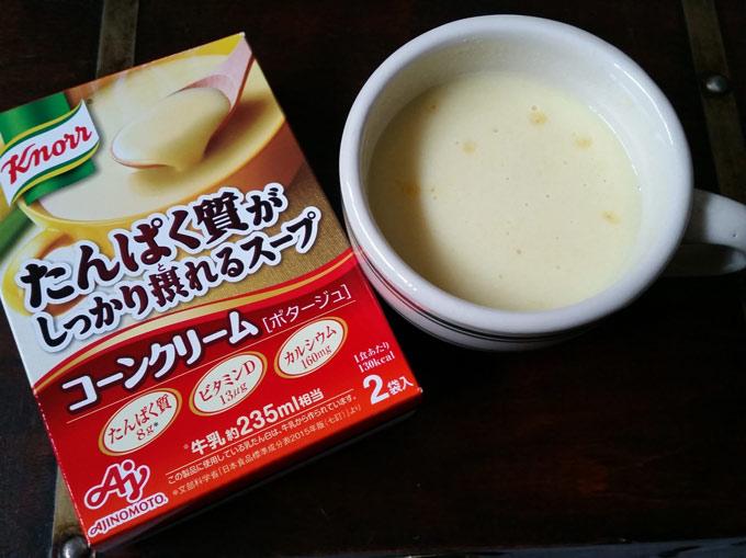 「クノール」たんぱく質がしっかり摂れるスープ<コーンクリーム>