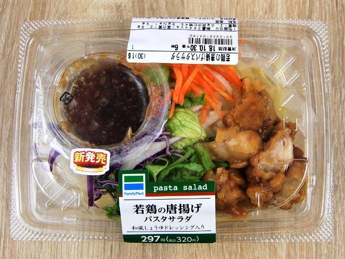 容器に入った「若鶏の唐揚げパスタサラダ」の画像