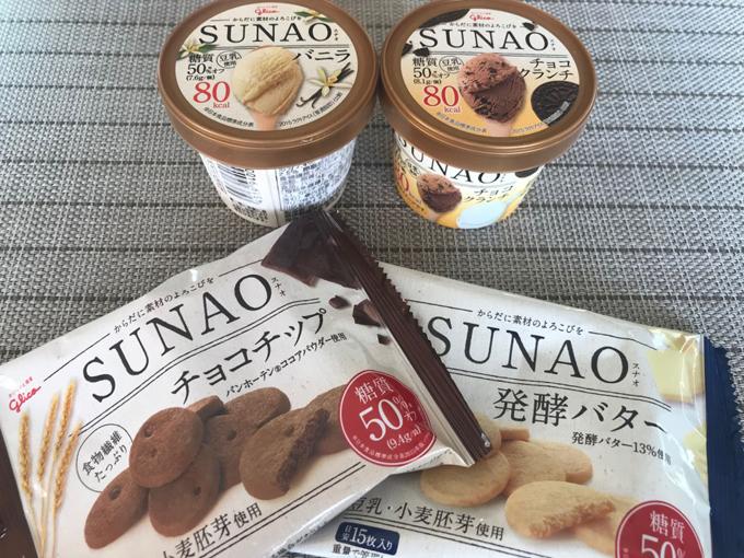 SUNAOのアイスとクッキー