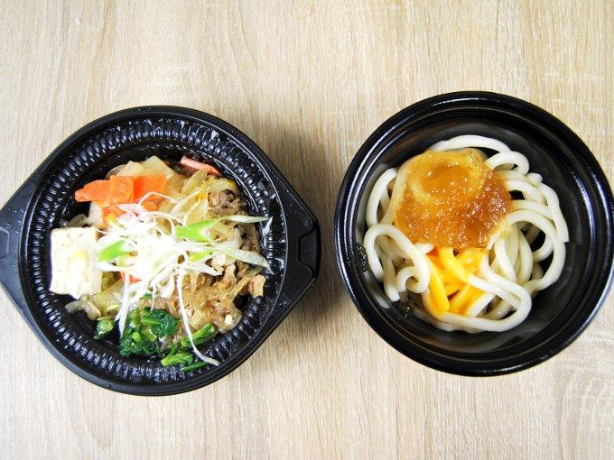 ふたを外した「牛すき鍋(うどん)」の画像