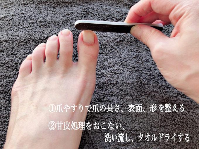 爪やすりで足の爪を整えている