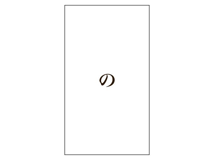 ロード中を表示した画像