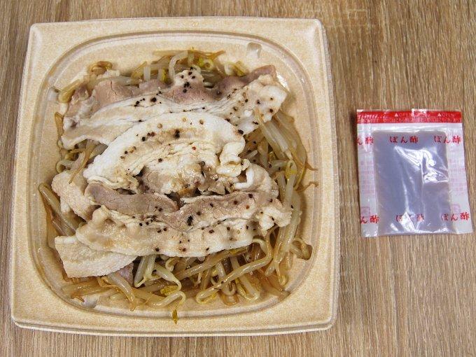 容器のふたを外した「ぽん酢で食べる! 豚もやし」の画像