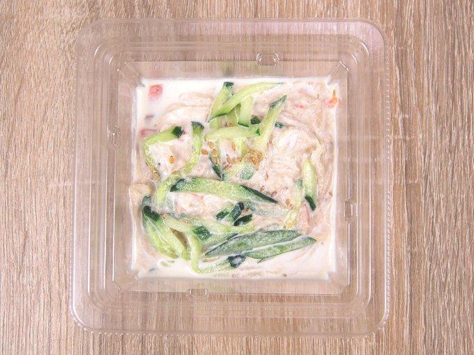 容器のふたを外した「ツナと切干大根の和サラダ」の画像