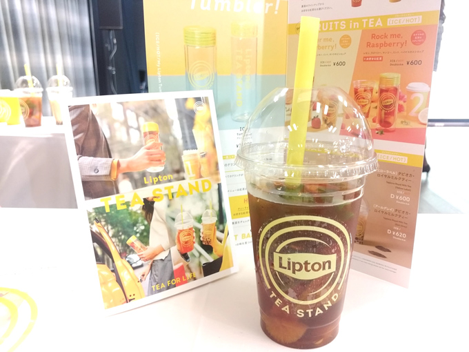 リプトンのフルーツインティー