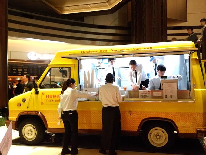 日東紅茶のTea Standの黄色い車の画像