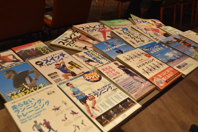 青山コーチがだしている書籍たち!