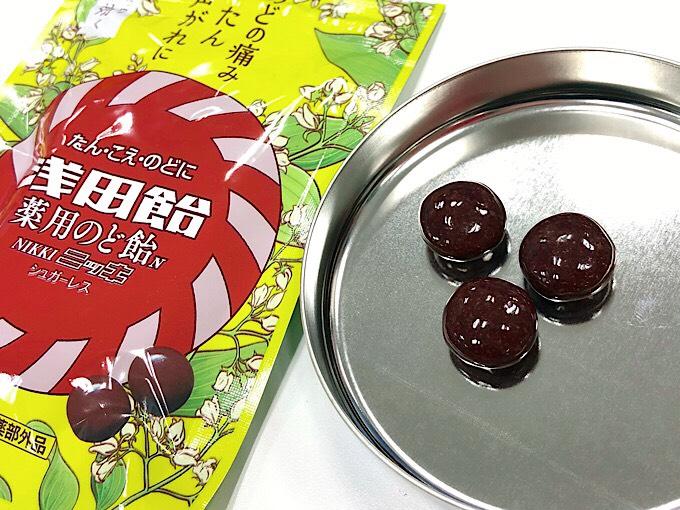 浅田飴薬用のど飴ニッキ