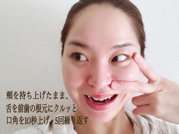 指の位置はそのままで、下を前歯の裏にくっつける