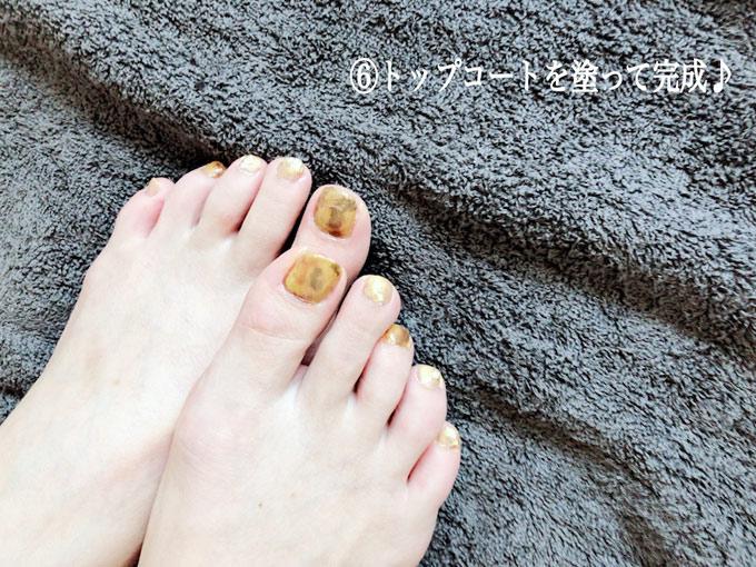完成した足の爪のネイル