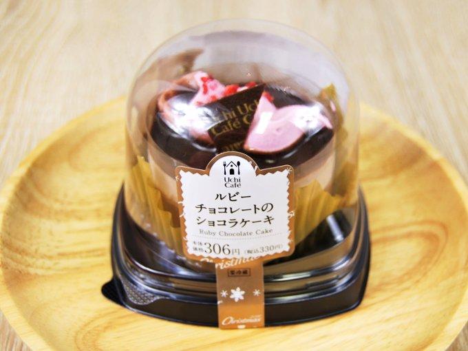 容器に入った「ルビーチョコレートのショコラケーキ」の画像
