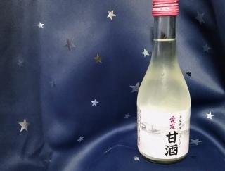 地元の酒蔵で作られる日本酒と甘酒で新年をお祝い! #Omezaトーク