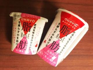 オハヨー乳業のリセ2商品