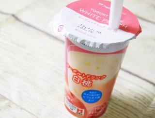 果肉たっぷり!ファミマの新商品「ヨーグルトドリンク 白桃」にファン急増中