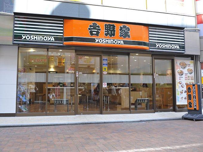 吉野家の店舗画像