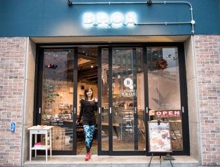 健康志向カフェ「BROS TOKYO」が代官山に新店舗をオープン!