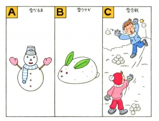 【心理テスト】雪、といえば?