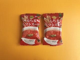 カルディのもち麦トマトスープ