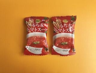 寒い日にぴったり! 1分でできるフリーズドライの本格スープ!カルディの『もち麦トマトスープ』