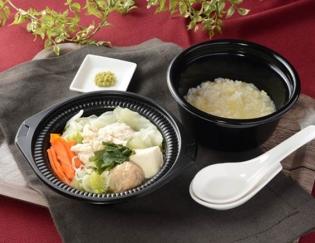 公式サイトで掲載された「鍋から〆まで楽シメる! 鶏・鶏・鶏白湯鍋(玉子雑炊)」の画像
