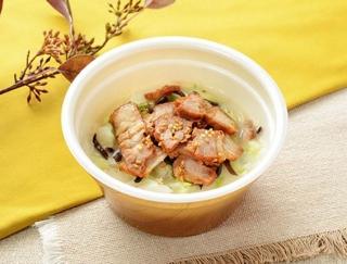春雨のもちもち感がたまらない!あっさりスープと一緒に食べる「とんこつ春雨スープ」がローソンに登場