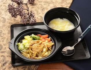 公式サイトで掲載された「鍋から〆まで楽シメる! 豚肉カレー鍋(チーズリゾット)」の画像