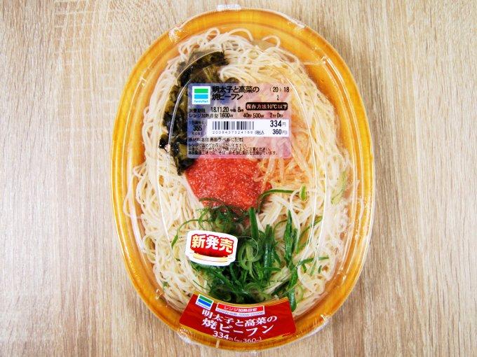 容器に入った「明太子と高菜の焼ビーフン」の画像
