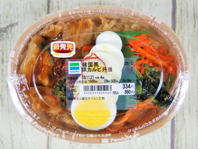 容器に入った「韓国風豚カルビ弁当」の画像