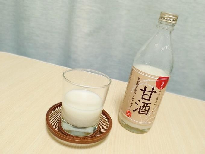 「もへじ 国産のお米と麹だけでつくった 甘酒」とコップ
