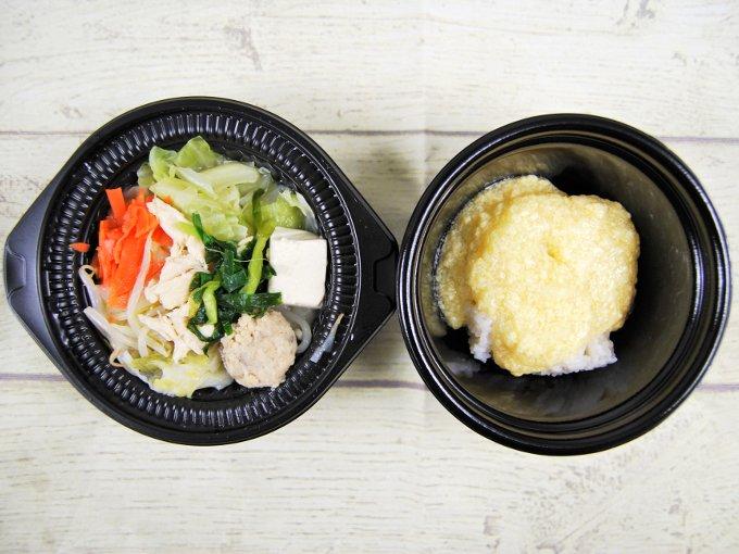 ふたを外した「鍋から〆まで楽シメる! 鶏・鶏・鶏白湯鍋(玉子雑炊)」の画像