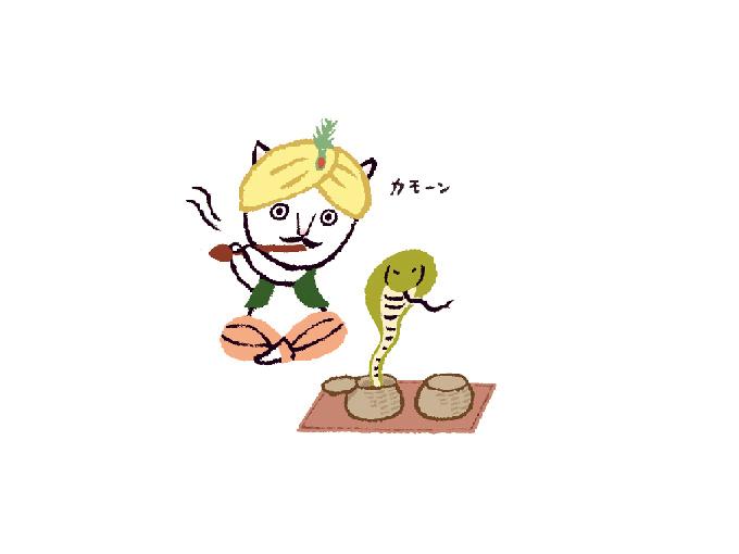 コブラのポーズイラスト(ねこ)